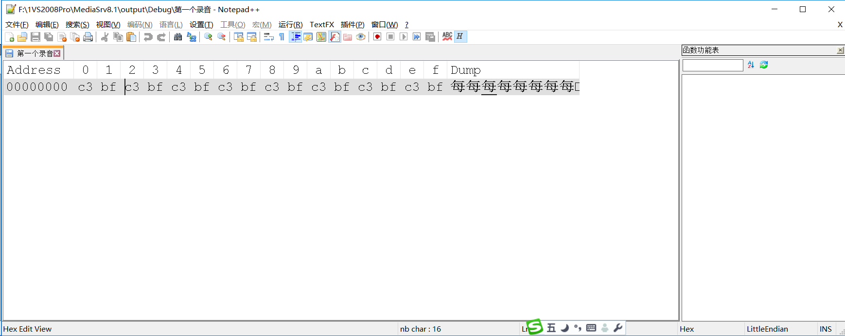 Using Hxd Hex Editor