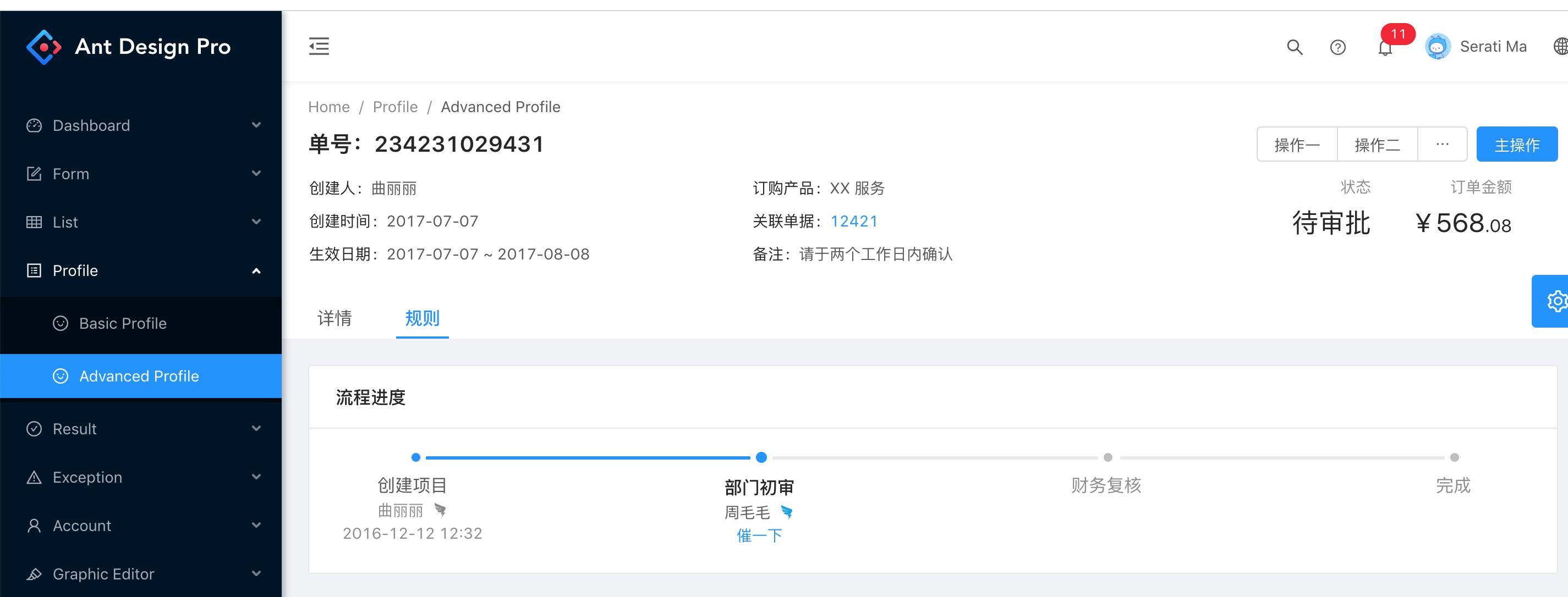 Screenshot 2019-11-03 at 11 55 41