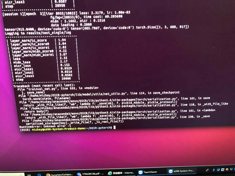 RuntimeError:Unknown error -1 · Issue #4 · jd730/OICR-pytorch · GitHub