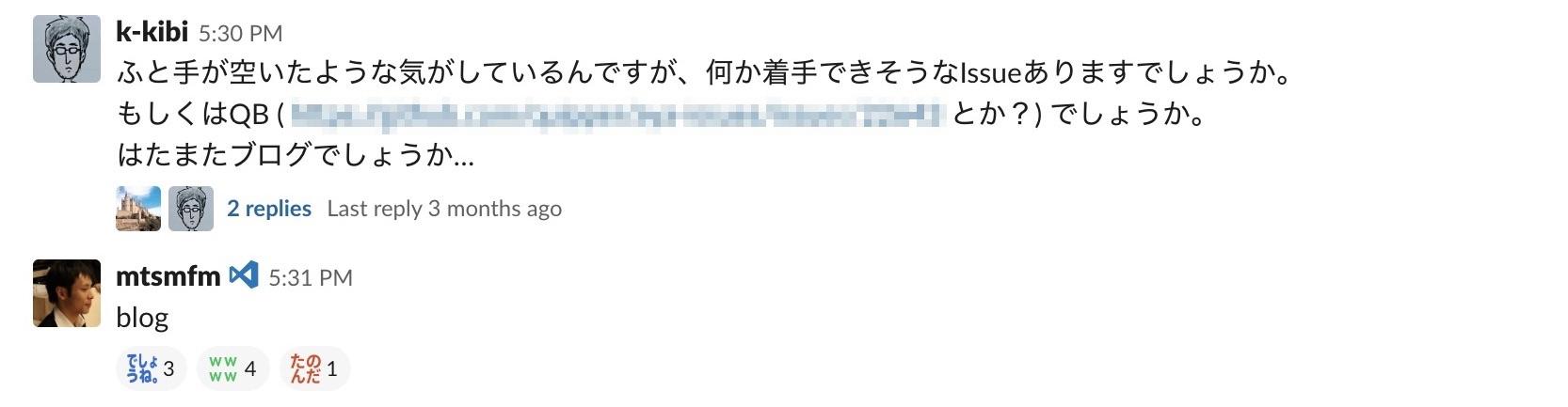 ss 2019-05-23 at 19 01 03