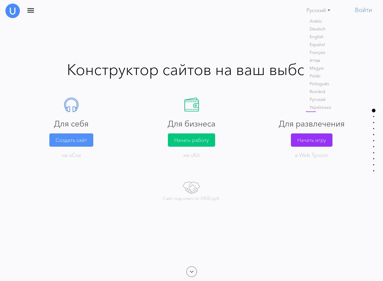 www ucoz ru_