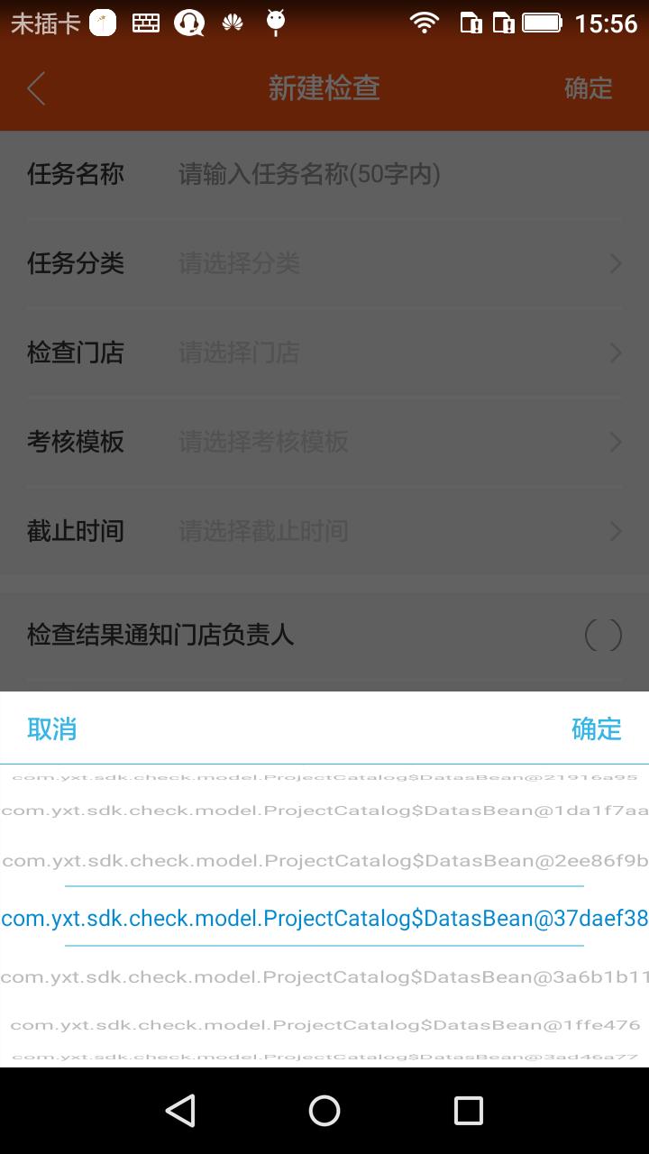 为什么我用单选类,显示不了文字· Issue #201 · gzu-liyujiang