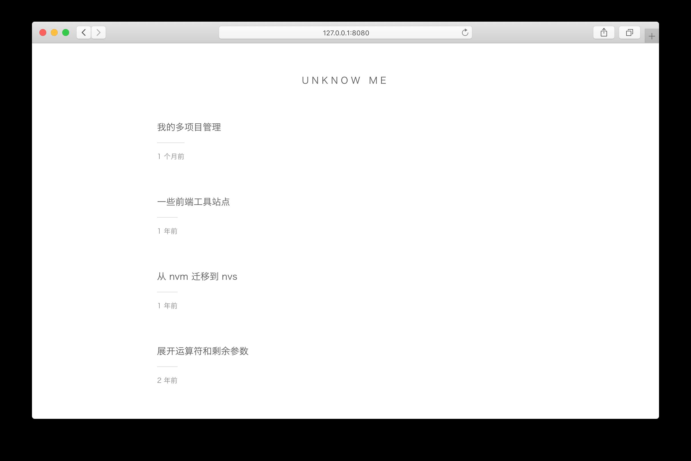 GitHub - viko16/vuepress-theme-simple: ✏️ Very Simple Blog