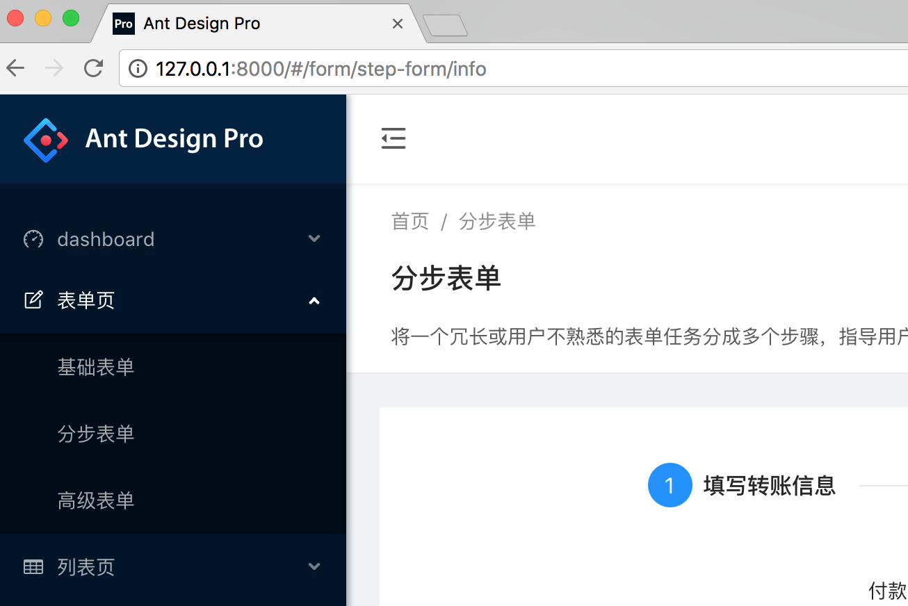 Step Form Page lost it's highlighted menu · Issue #529 · ant