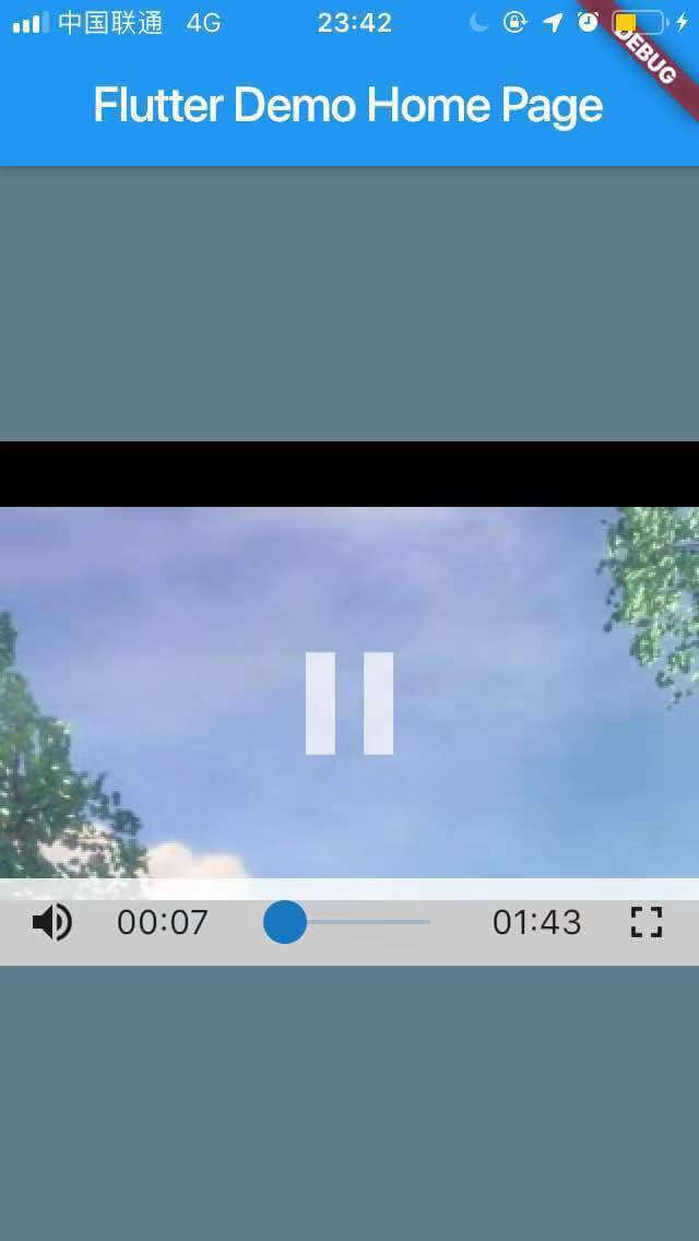 iOS demo screenshots