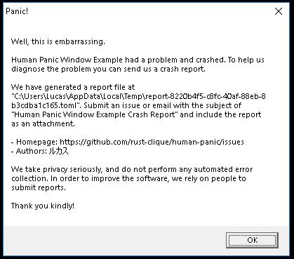 windowsmessagebox