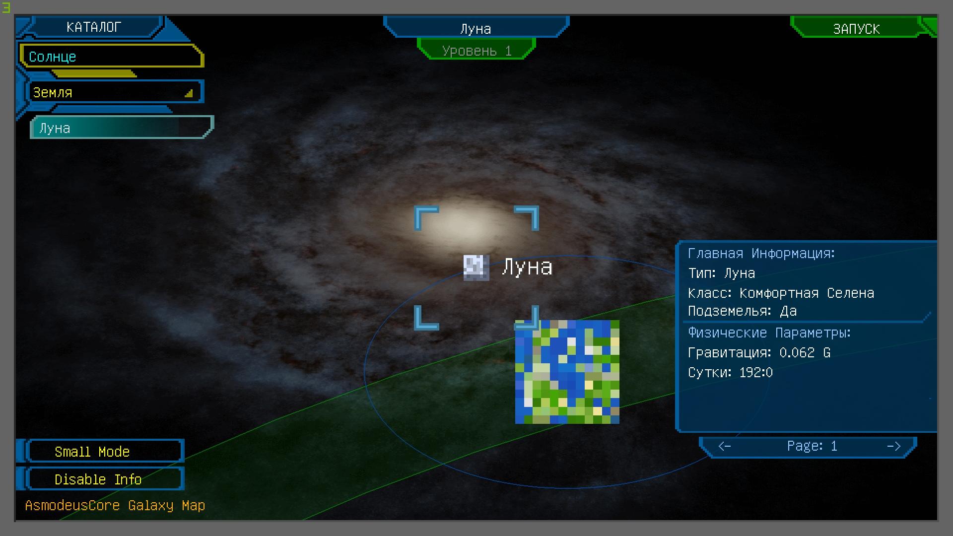 Galacticraft - Bountysource