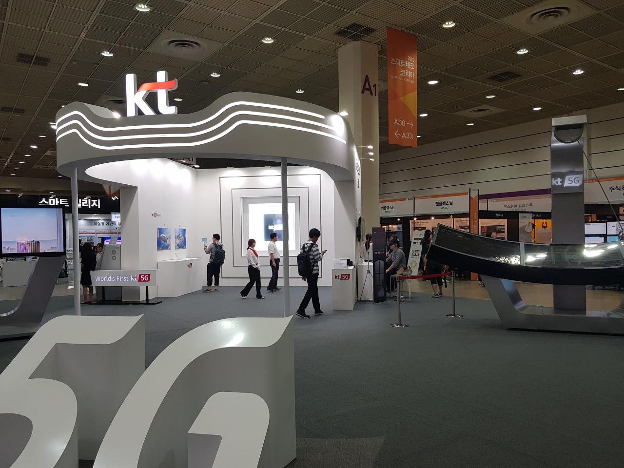 KT 5G 서비스 부스