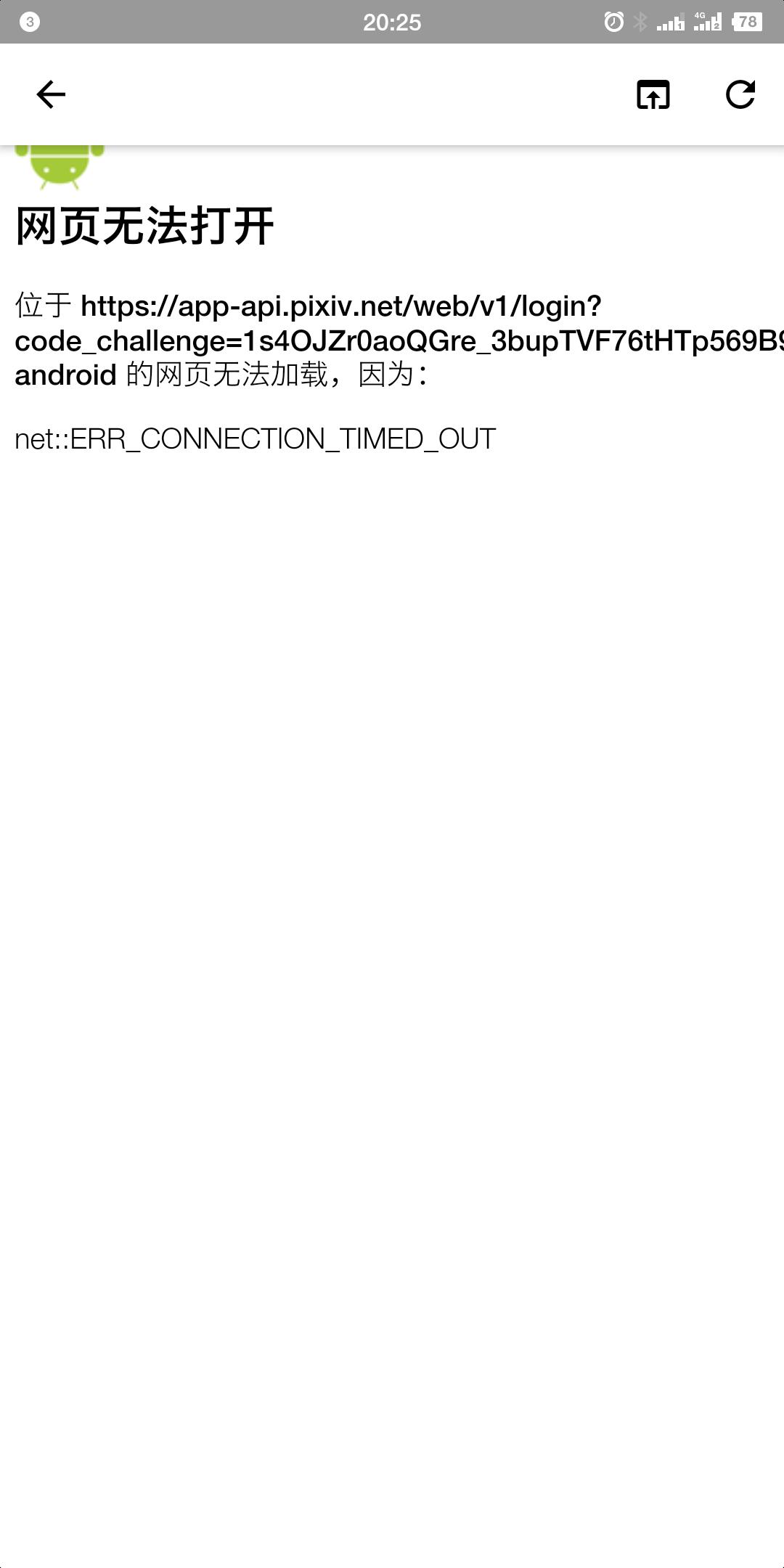 Screenshot_2021-07-10-20-25-08-478_PixEz