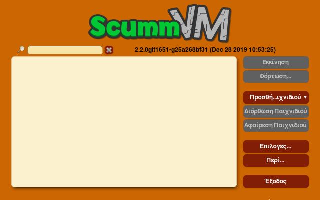 scummvm00014