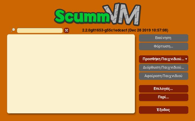 scummvm00017