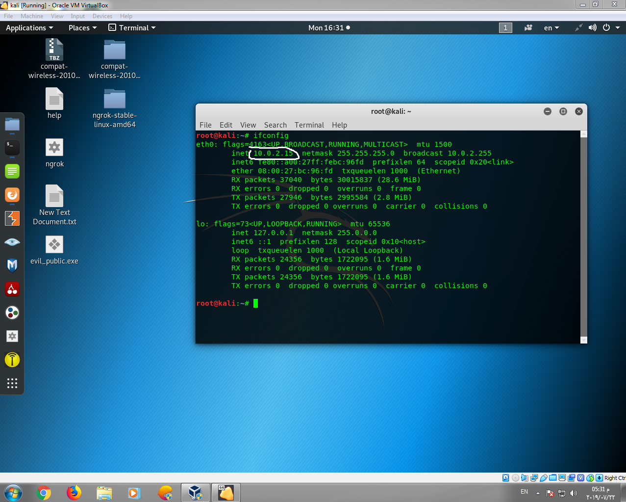 vm box kali linux port · Issue #12118 · rapid7/metasploit-framework