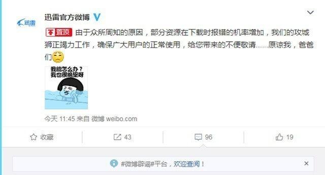 Wunlei Reply