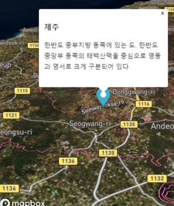 mapbox_Ex6_satelite-streets-v11