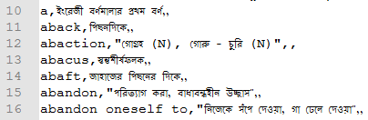 GitHub - MinhasKamal/BengaliDictionary: A Large Collection of