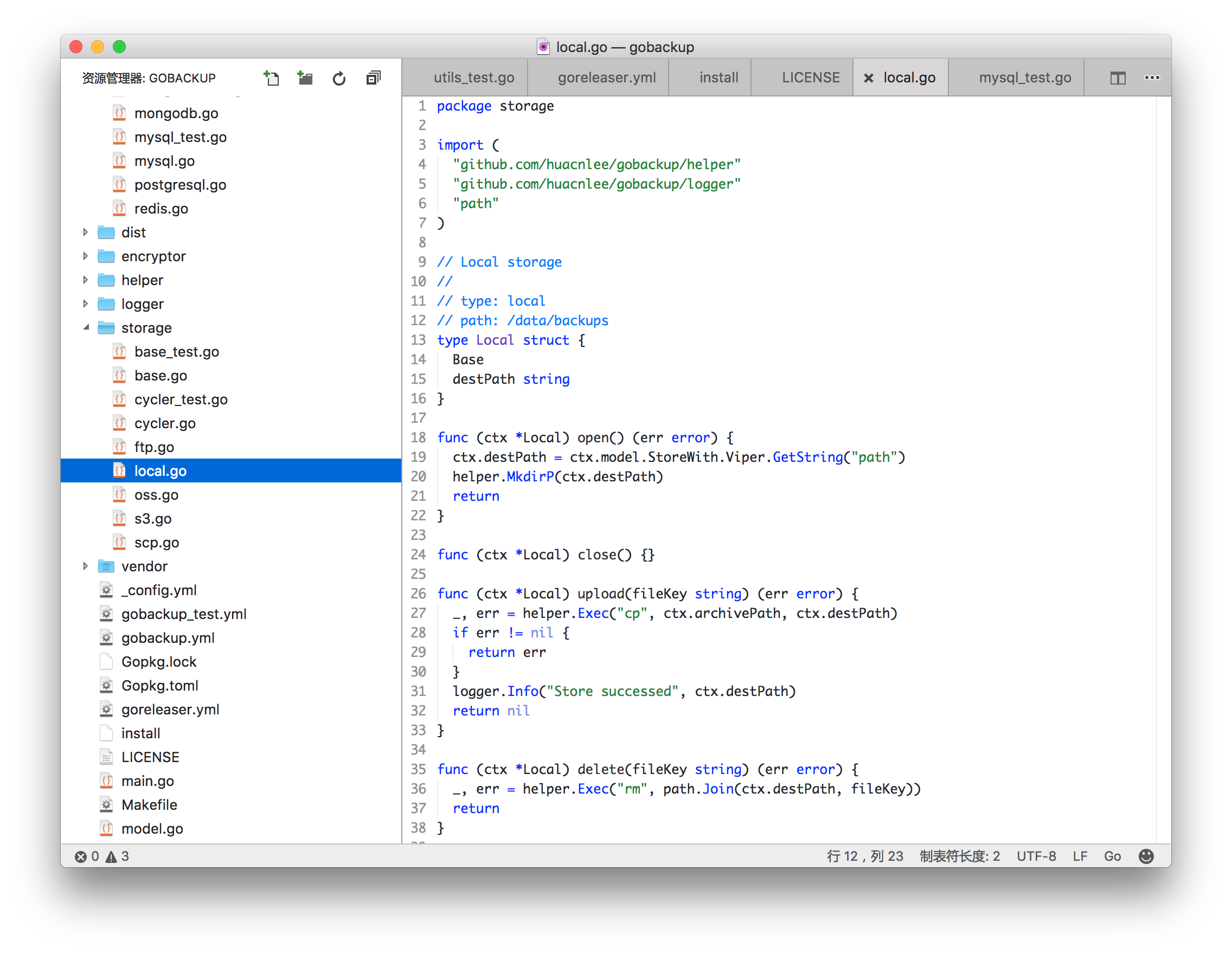 macOS Classic - Visual Studio Marketplace