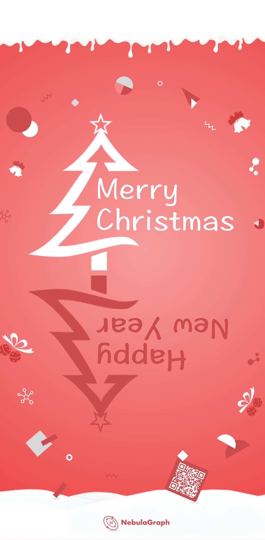 Christmas 手机端