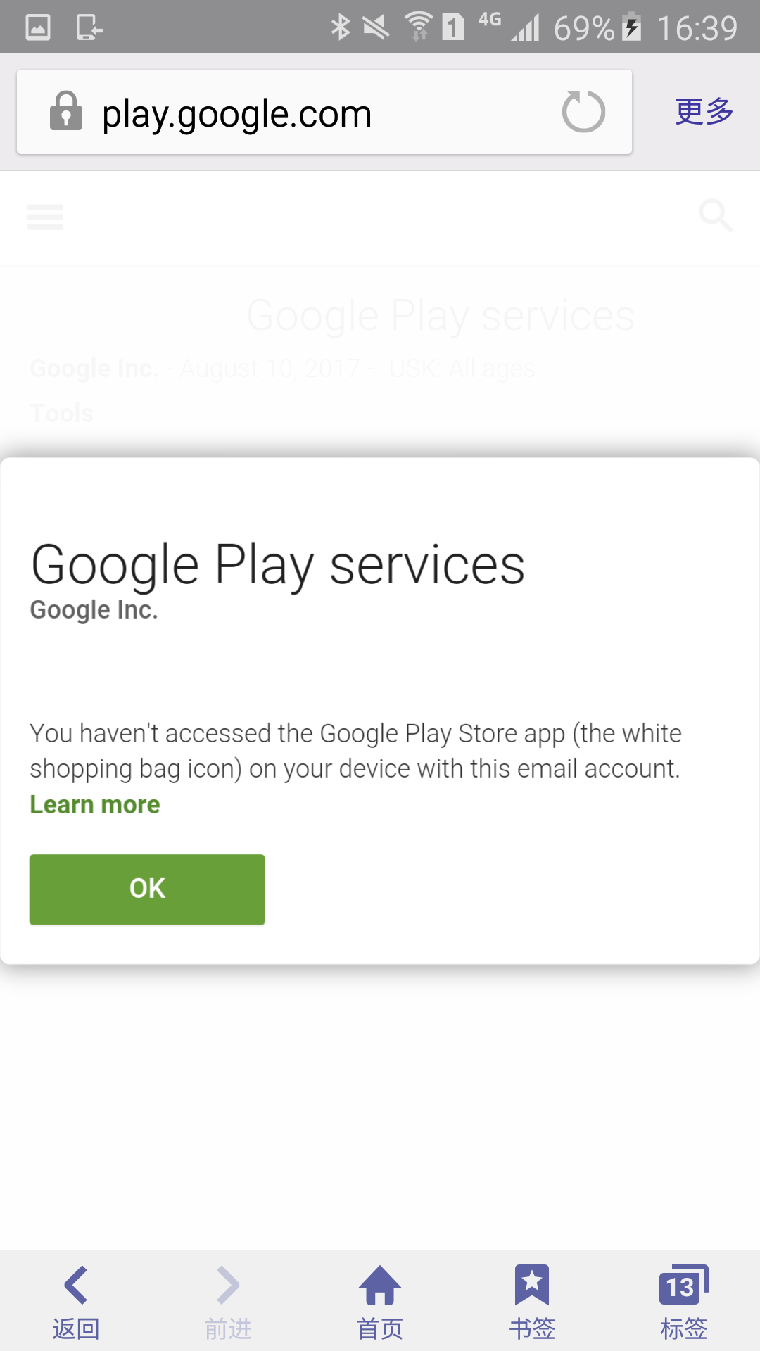 Google Play Service Could Not Install Issue 6 I042416