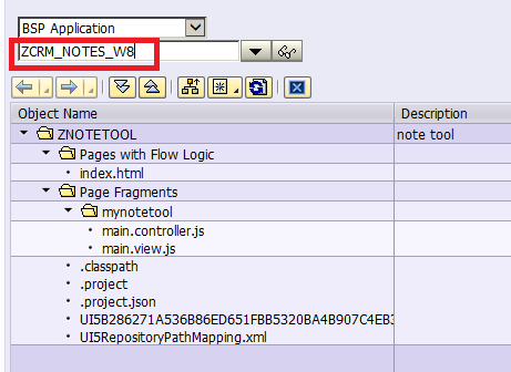 Note tool - SAP资深技术专家Jerry Wang的分享- CSDN博客