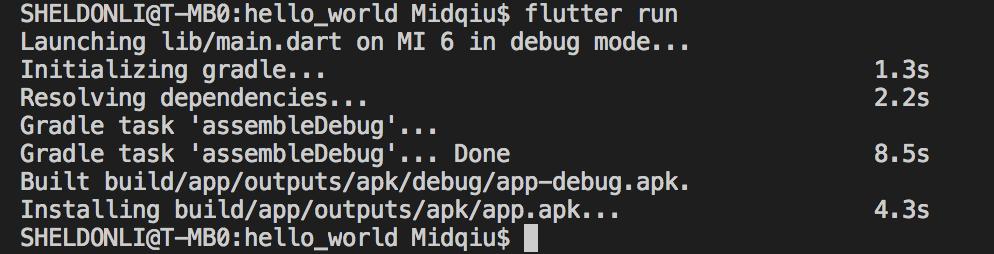 Blank Screen when debug in VSCode · Issue #26114 · flutter