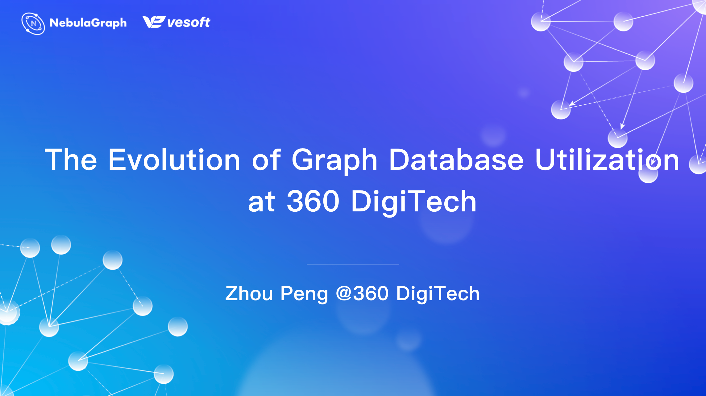 Graph Database Evaluation | Why 360 DigiTech Migrates from JanusGraph to Nebula Graph