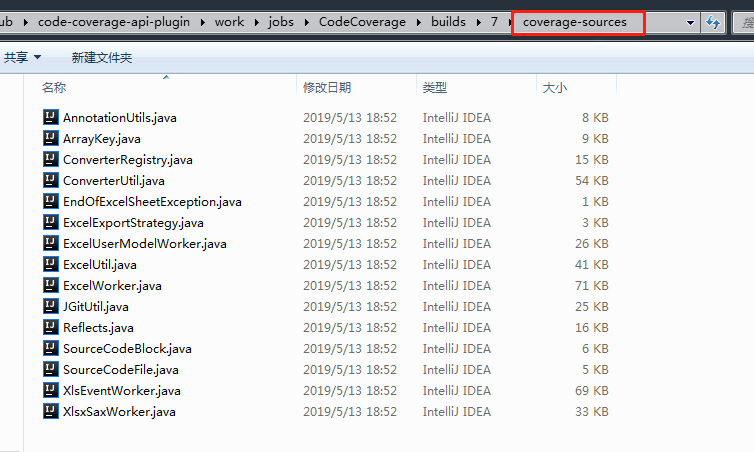 JaCoCo]Java source file's relative path is wrong  missing