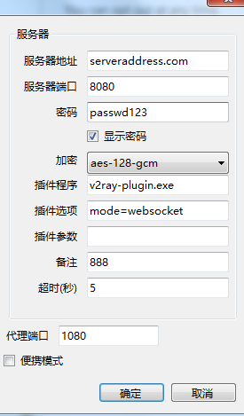 work on v2ray client,but shadowsocks windows client failed, how can
