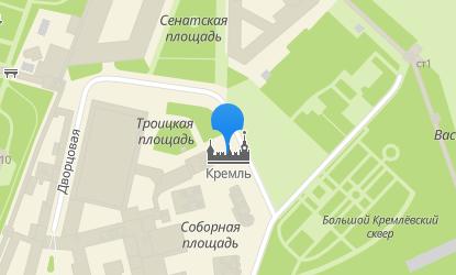 kremlin-marker