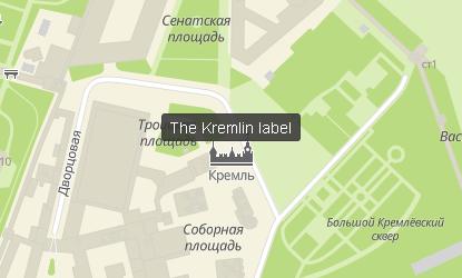 kremlin-label