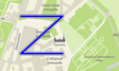 kremlin-line2