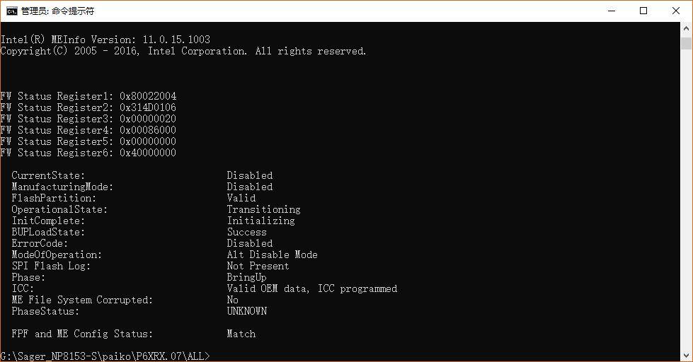 Developers - me_cleaner status -