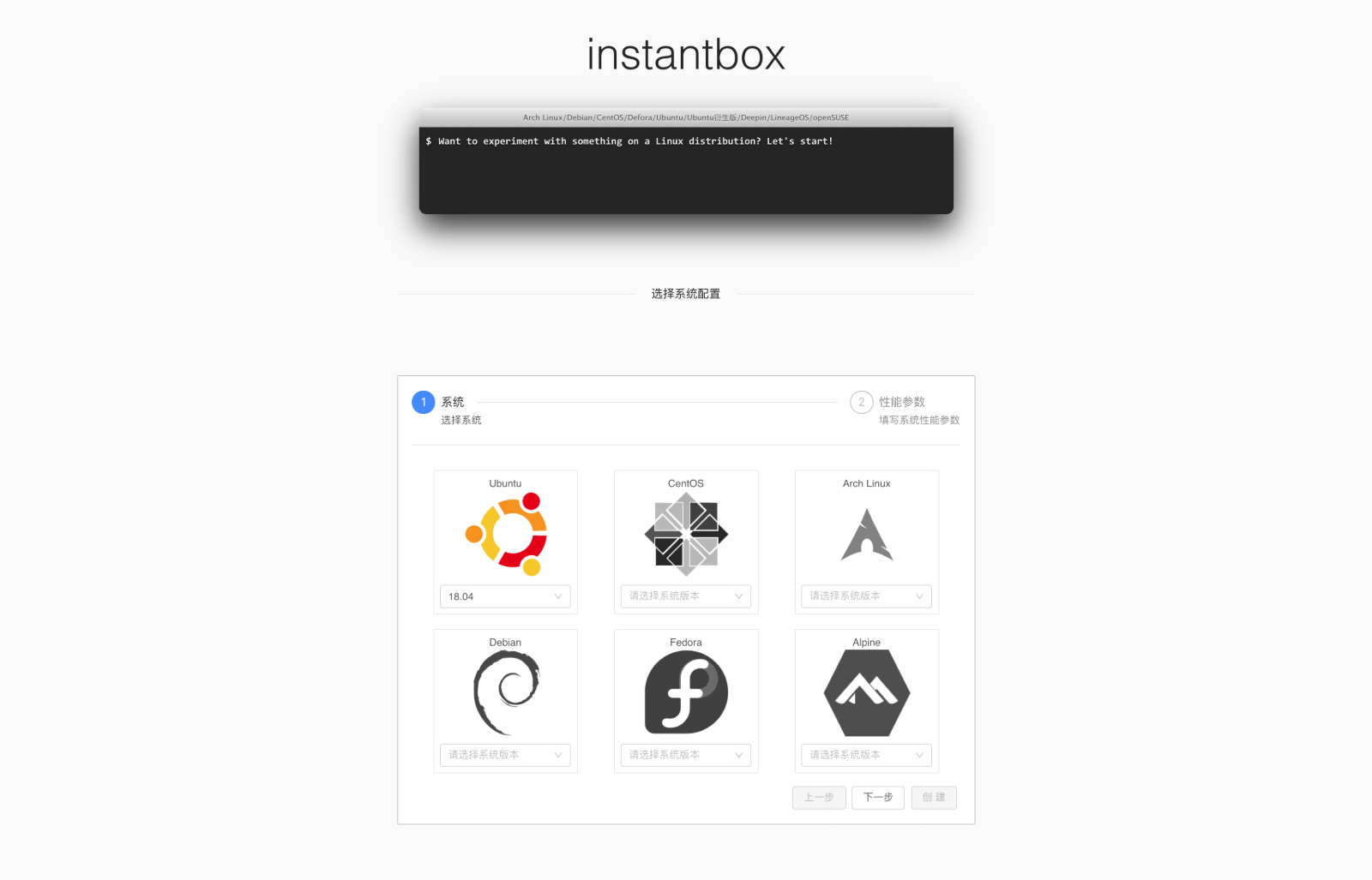 GitHub - instantbox/instantbox: Get a clean, ready-to-go