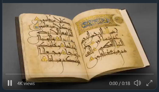quran with glimmering gold lettering