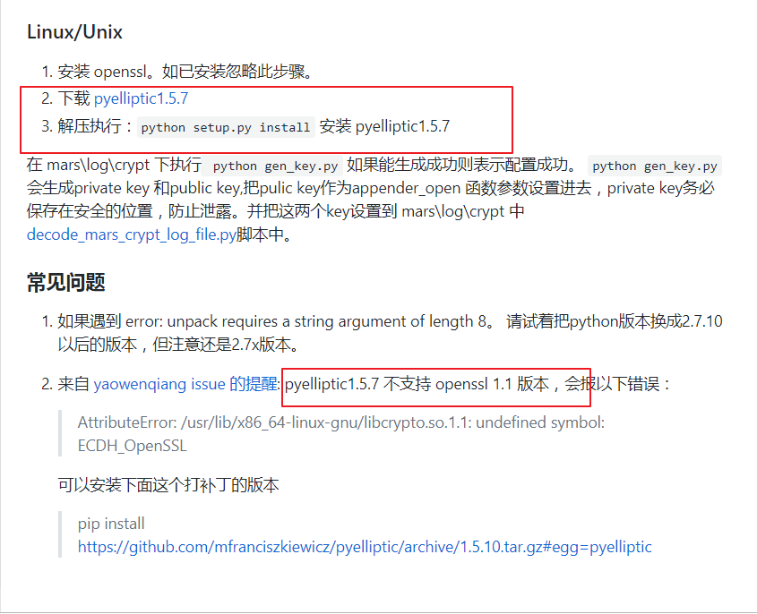 centos 7 会报 File