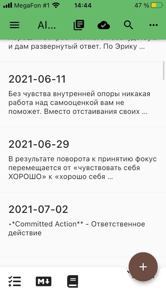 photo_2021-07-06_14-44-30