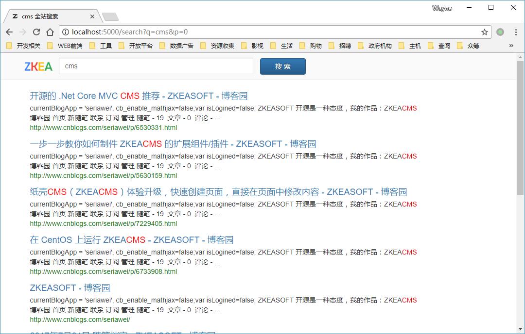 ZKEACMS Core 全站搜索