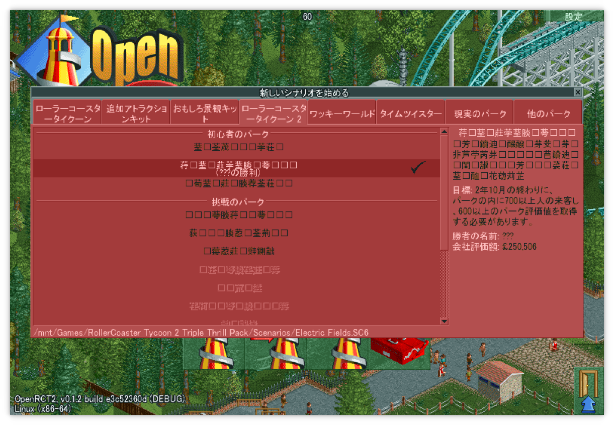 Corruption in RCT2 scenario names when using Japanese