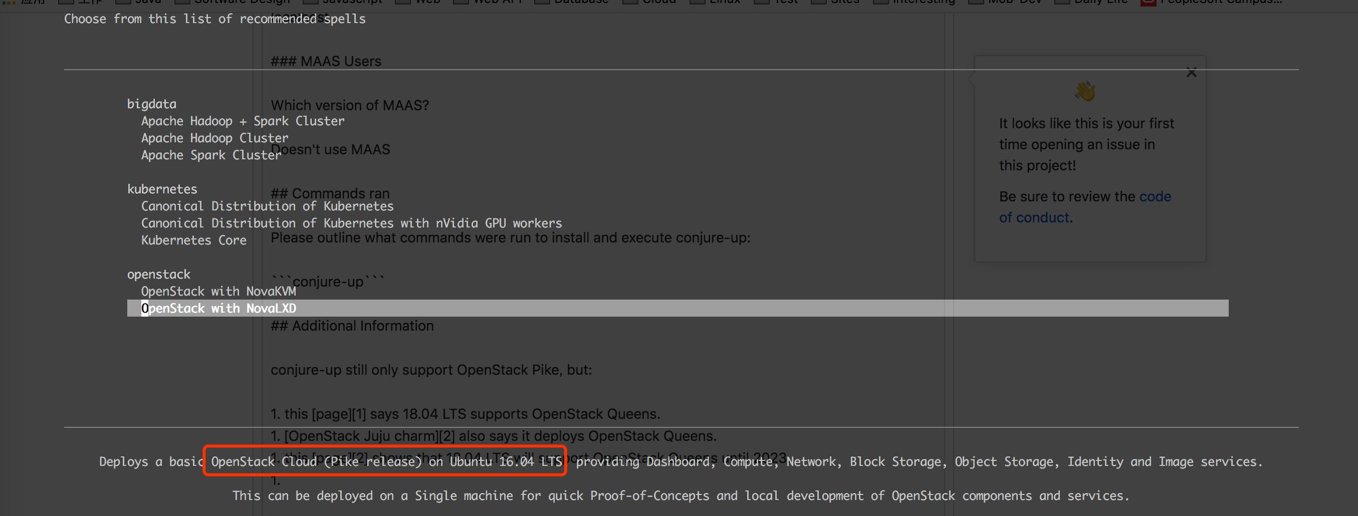 Ubuntu Cloud Image Release