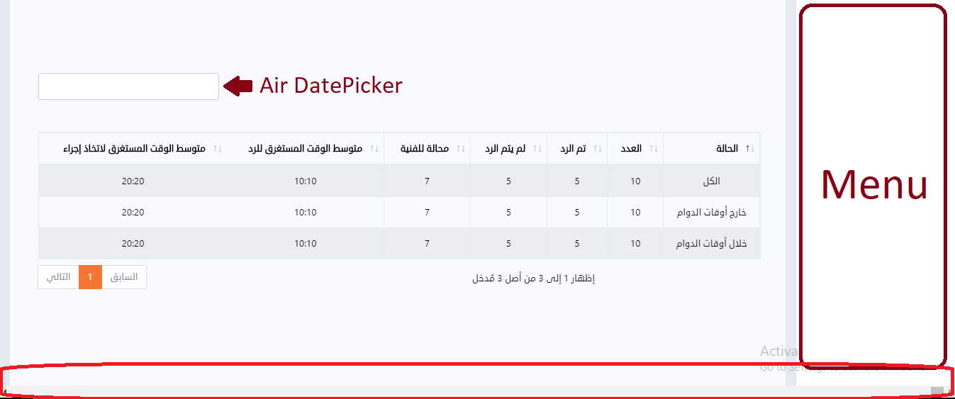 The Air Datepicker {Forum Aden}
