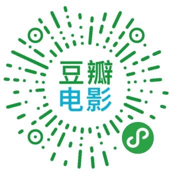 DoubanFilm