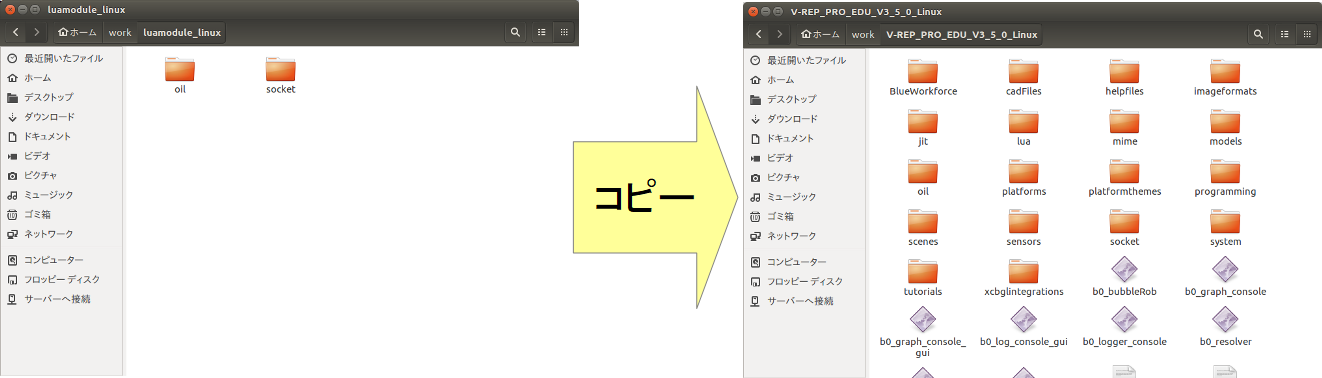 V-REP上で動作するRTCの作成方法 | RTM-Lua