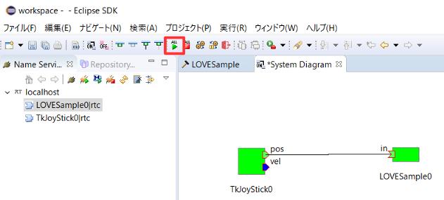 love2d-9