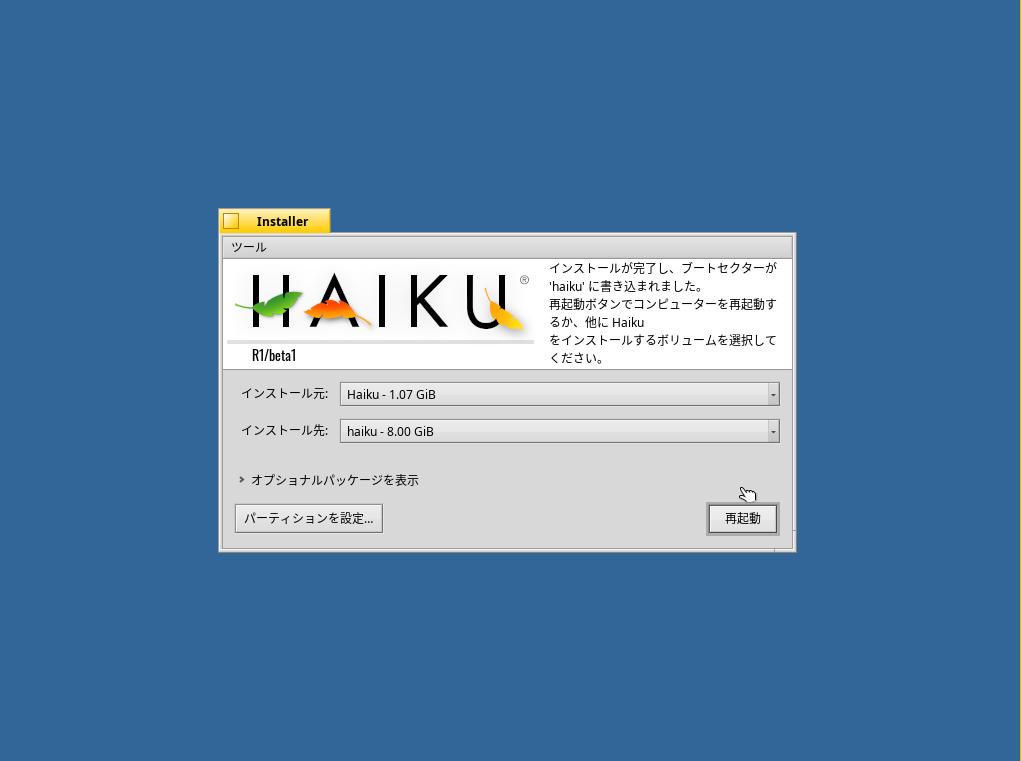 haiku19
