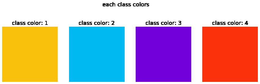 class-color