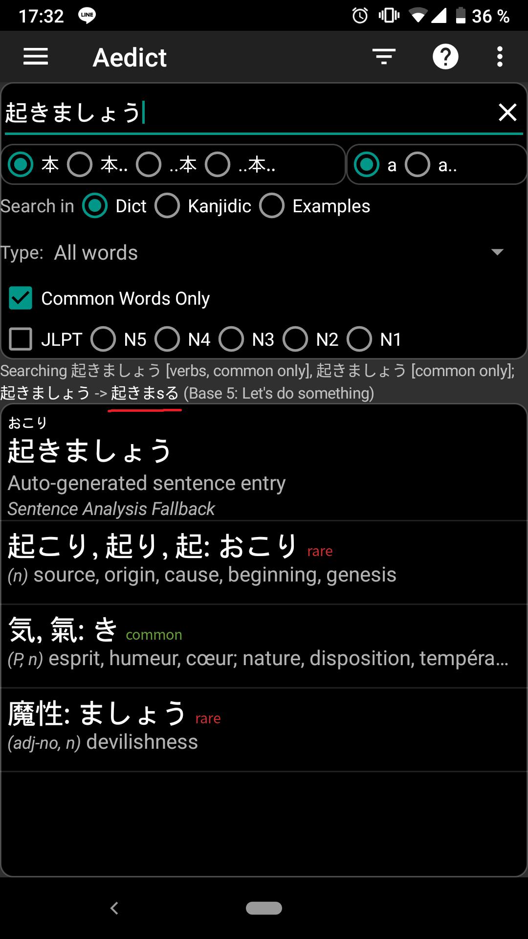 screenshot_20190224-173238