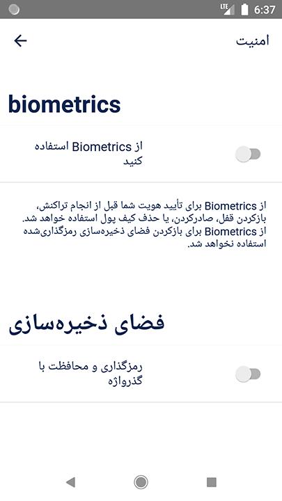 4  biometrics