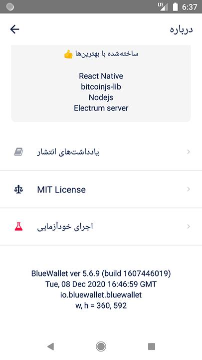 5  MIT License