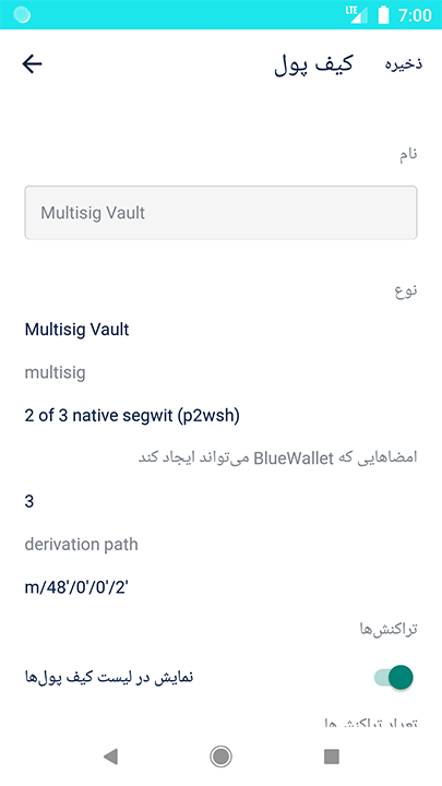 14  Multisig Vault, multisig, derivation path