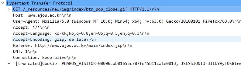 HTTP 요청 메시지. Host, User-Agent, Referer 등 헤더를 포함.