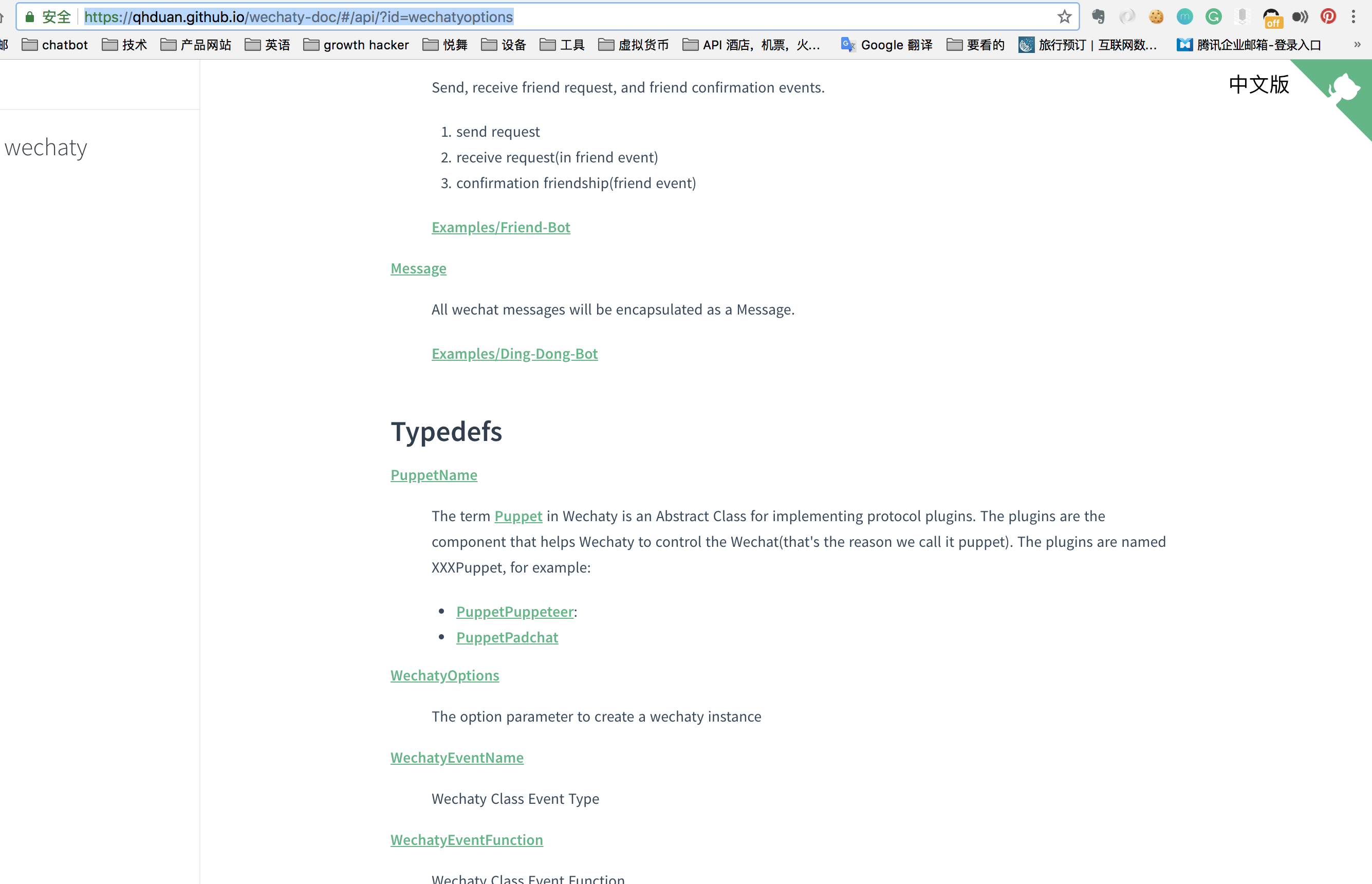 Typedefs cannot jump in a right way · Issue #18 · botorange/wechaty